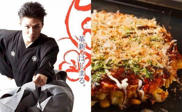 A Taste of Japan Returns to Pasadena at the Storrier Stearns Japanese Garden.